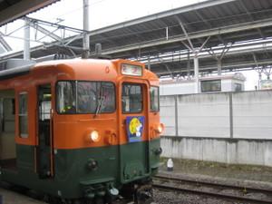 Img_8792