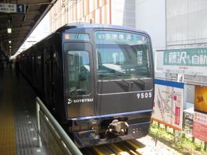Img_3708