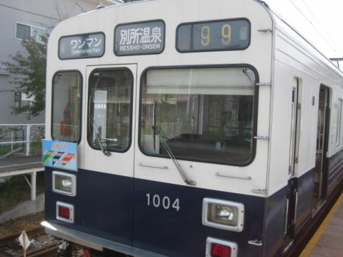 Img_5871